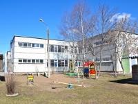 Пермь, улица Каменского, дом 8. детский сад №55