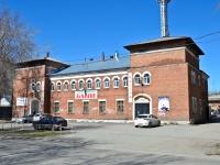 Пермь, улица Каменского, дом 9. бытовой сервис (услуги) Папанинские бани