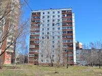 Пермь, улица Каменского, дом 12. многоквартирный дом