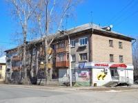 Пермь, улица Каменского, дом 13. многоквартирный дом