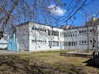 Пермь, улица Каменского, дом 14. детский сад №90, Оляпка