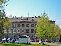 Пермь, улица Каменского, дом 1 к.3. больница