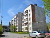 Пермь, улица Каменского, дом 5. многоквартирный дом