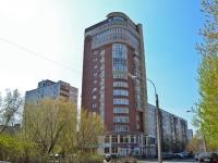 Пермь, улица Каменского, дом 10А. многоквартирный дом