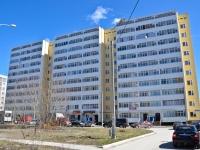 Пермь, улица Строителей, дом 10. многоквартирный дом