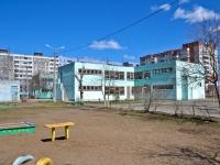Пермь, улица Строителей, дом 14. детский сад №120