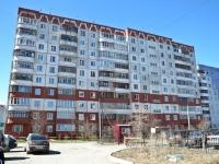 Пермь, улица Строителей, дом 16А. многоквартирный дом