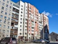 Пермь, улица Строителей, дом 24Г. многоквартирный дом