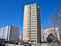 Пермь, улица Строителей, дом 26. многоквартирный дом