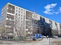 Пермь, улица Строителей, дом 34. многоквартирный дом