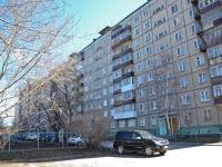 Пермь, Строителей ул, дом 34