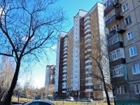 Пермь, улица Строителей, дом 36. многоквартирный дом