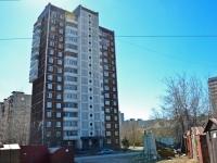Пермь, улица Строителей, дом 46. многоквартирный дом