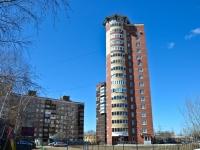 Пермь, улица Строителей, дом 48. многоквартирный дом