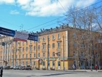 Пермь, улица Пионерская, дом 14. общежитие ПГНИУ, №9