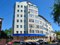 Пермь, улица Пионерская, дом 2. многоквартирный дом