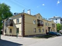 Пермь, улица Пионерская, дом 5А. многоквартирный дом