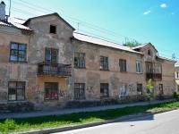 Пермь, улица Пионерская, дом 7А. многоквартирный дом
