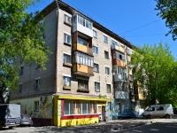 Пермь, улица Пионерская, дом 8. многоквартирный дом