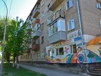 Пермь, улица Пионерская, дом 9. многоквартирный дом