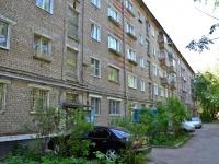 Пермь, улица Пионерская, дом 12. многоквартирный дом