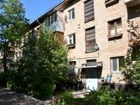Пермь, улица Пионерская, дом 15. многоквартирный дом