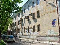 Пермь, улица Пионерская, дом 11. офисное здание