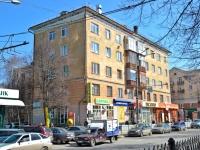 Пермь, улица Тимирязева, дом 63. многоквартирный дом