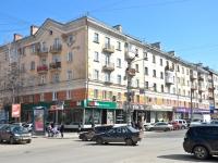 Пермь, улица Тимирязева, дом 56. многоквартирный дом