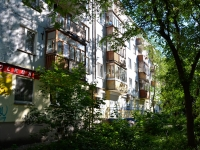 Пермь, улица Тимирязева, дом 50. многоквартирный дом