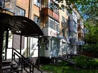 Пермь, улица Тимирязева, дом 52. многоквартирный дом