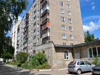 Пермь, улица Тимирязева, дом 35. многоквартирный дом