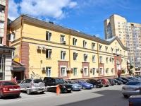 Пермь, улица Тимирязева, дом 9. офисное здание