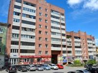 Пермь, улица Тимирязева, дом 23. многоквартирный дом