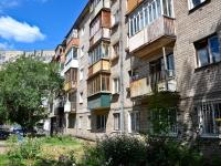 Пермь, улица Тимирязева, дом 11. многоквартирный дом