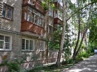 Пермь, улица Тимирязева, дом 15. многоквартирный дом