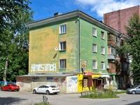 Пермь, улица Тимирязева, дом 25. многоквартирный дом