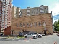 Пермь, улица Тимирязева, дом 26А. спортивный клуб Школа большого тенниса