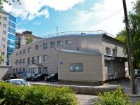 Пермь, улица Тимирязева, дом 30. офисное здание