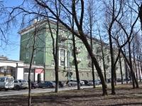Пермь, улица Юрия Смирнова, дом 3. многоквартирный дом