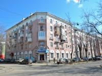 Пермь, улица Юрия Смирнова, дом 6. многоквартирный дом