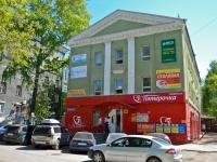 Пермь, улица Юрия Смирнова, дом 4. многофункциональное здание