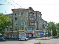 Пермь, улица Юрия Смирнова, дом 12. многоквартирный дом