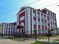 Пермь, улица Юрия Смирнова, дом 10. школа №12