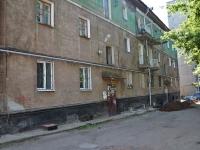 Пермь, Соловьёва ул, дом 15