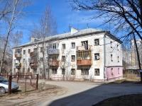 Пермь, улица Молодёжная, дом 24. многоквартирный дом