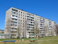 Пермь, Декабристов проспект, дом 3. многоквартирный дом