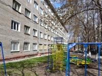 Пермь, Декабристов пр-кт, дом 6