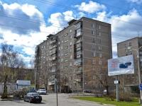 Пермь, Декабристов проспект, дом 7. многоквартирный дом
