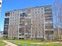 Пермь, Декабристов пр-кт, дом 7